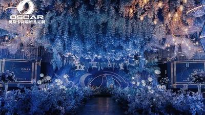 一场神秘且浪漫的蓝色系星空主题婚礼
