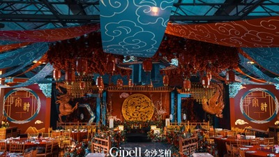 传承又创新的国潮风红蓝撞色系新中式婚礼