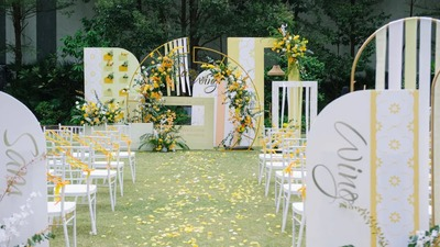既清新烂漫又简约纯粹的黄色系户外婚礼