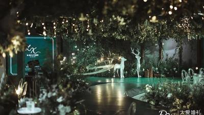 一场充满了黯然绿意的迷雾森林婚礼