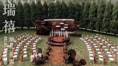 高级感满满的勃艮第红色系复古风户外婚礼