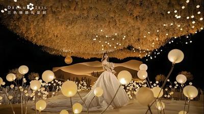 简约时尚又现代感十足的秋色系婚礼