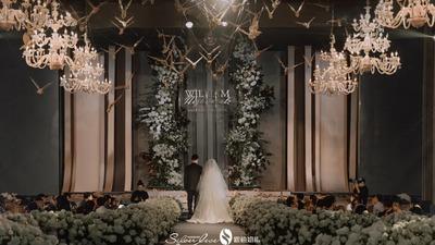 融合了自然主义元素的时尚简约风婚礼