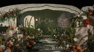 素净的花纹搭配高质感的墨绿色,一场浪漫的法式风情婚礼