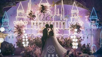 梦幻且美好的莫兰迪紫色+粉色系童话主题婚礼