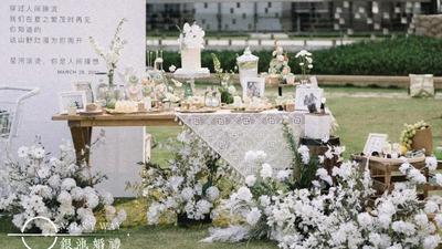 高级感白绿色系户外婚礼