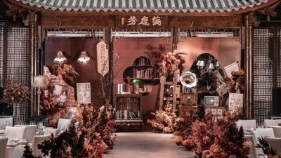 燕脂红+淡咖啡色系的复古民国风婚礼