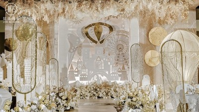 梦幻香槟色系婚礼