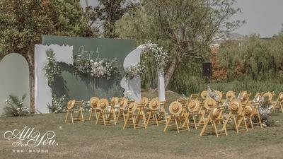 清新自然且温馨浪漫的白绿色系户外婚礼