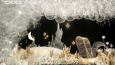奶茶色星空城堡婚礼