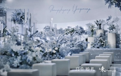 静谧蓝色系婚礼