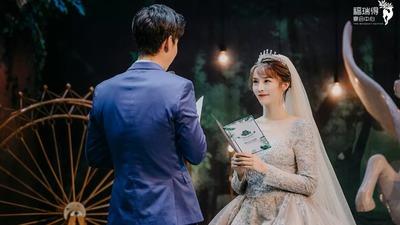 备婚干货分享之手把手教你如何写婚礼誓词!
