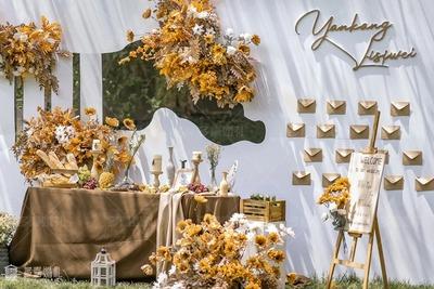 秋色系户外婚礼