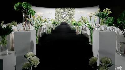 白绿色极简风婚礼