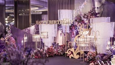 如梦如幻却又大气温馨的紫色系生日宴