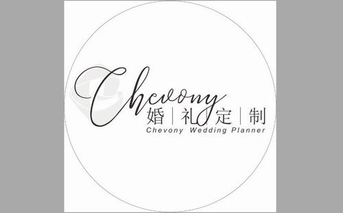 Chevony婚礼定制(江门)