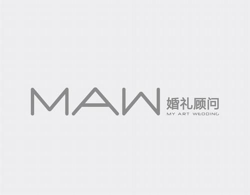 MAW婚礼顾问(杭州)