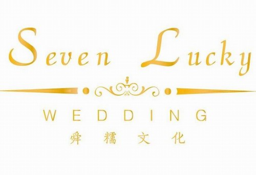 舜糯文化SevenLucky(上海)