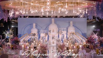 蓝粉色梦幻公主风婚礼