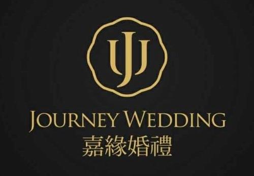 嘉缘婚礼策划(汕头)