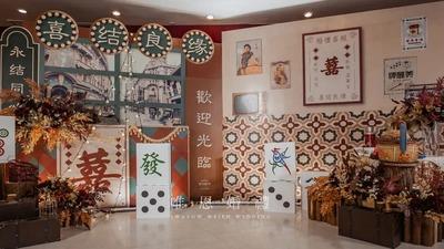 有着老上海复古情怀的撞色系剧场风婚礼