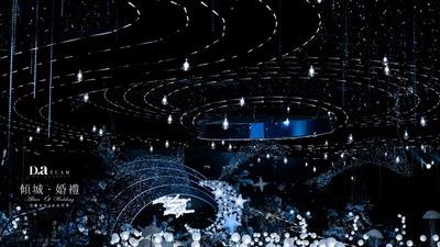 既神秘浪漫又唯美梦幻的蓝色系星辰大海主题婚礼