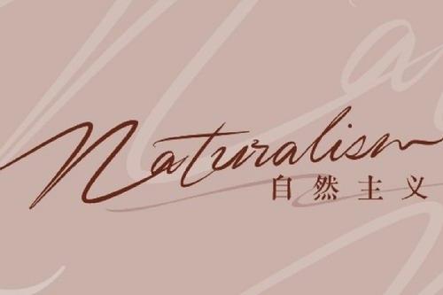 自然主义婚礼定制(上海)