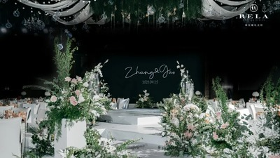 呈现出优雅与静谧的高级感韩式婚礼