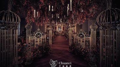 美女与野兽主题婚礼