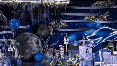 高级星空蓝与深邃海洋蓝相融合的梦幻婚礼