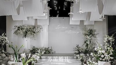 韩式简约风婚礼
