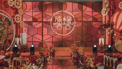 广式复古风红色系婚礼
