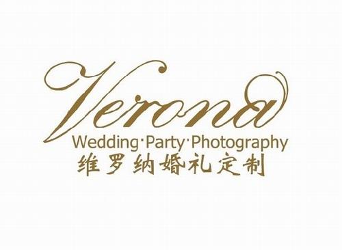 维罗纳婚礼定制(上海)