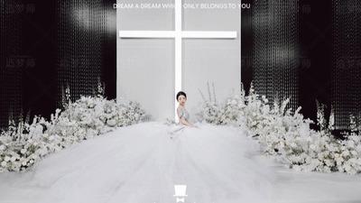 纯粹且神圣的基督婚礼