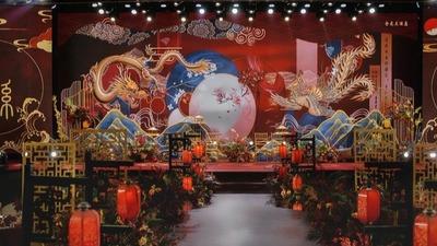 龙凤元素的中式婚礼