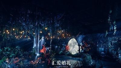 充满了魅惑色彩又神秘莫测的奇幻森林婚礼