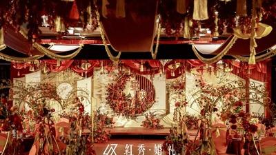 非超大空间却超大气场的红金色系中式婚礼