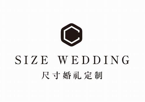 尺寸婚礼定制(乌鲁木齐)
