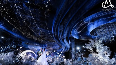 有着浩瀚宇宙和璀璨繁星的蓝色系星空主题婚礼