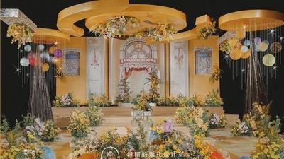 黄色系手账风婚礼