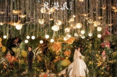 梦幻且神秘的森系婚礼