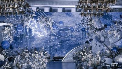 梦幻般的蓝色星空婚礼
