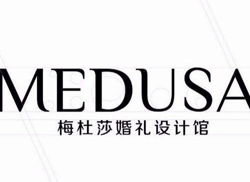MEDUSA梅杜莎婚礼设计馆(贵阳)
