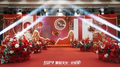 喜庆的新中式婚礼
