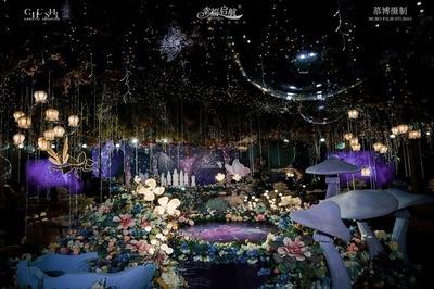 爱丽丝梦游仙境婚礼