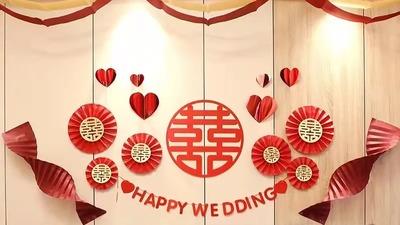 这些婚品装饰让你的婚房喜庆又高级