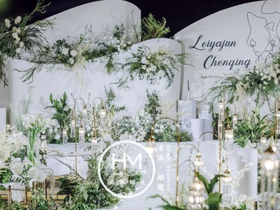 白绿色系文艺风婚礼