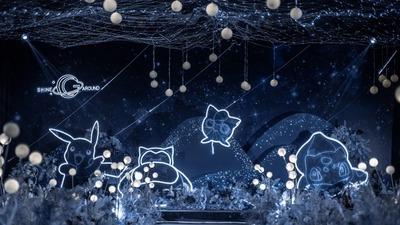 融入了行星和光环元素的蓝色系星空主题婚礼