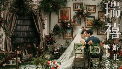 简洁高级又有着知性感的欧式复古风户外婚礼