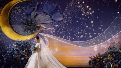 蓝黄撞色系星空婚礼